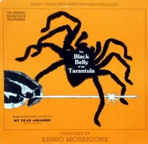La tarantola dal ventre nero locandina 3