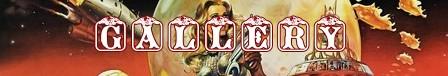 Barbarella banner gallery