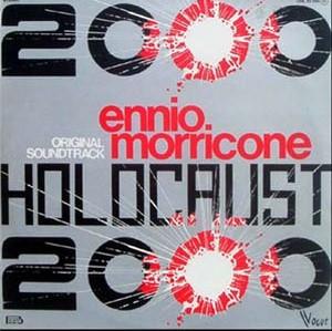 Holocaust 2000 locandina sound