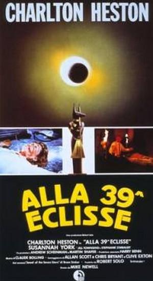 Alla 39a eclissi  locandina 4