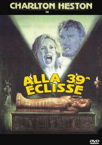 Alla 39a eclissi  locandina 5