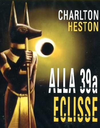 Alla 39a eclissi  locandina 6