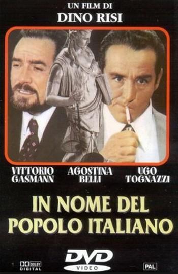 In nome del popolo italiano locandina 1