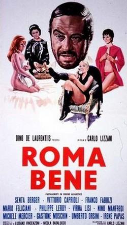 17 Roma bene locandina