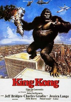 1 King Kong locandina