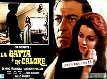 La gatta in calore lobby card 2