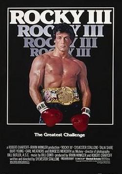 18 Rocky III locandina