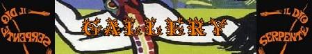 Il dio serpente banner gallery