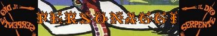 Il dio serpente banner personaggi