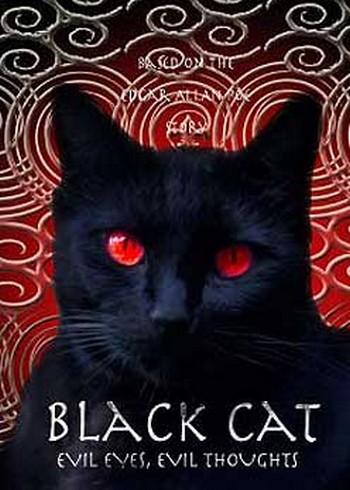 Black cat-Gatto nero locandina 4