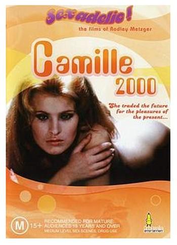 Camille 2000   locandina 3