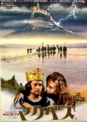 Macbeth locandina 7