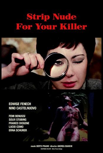 Nude per l'assassino locandina 6