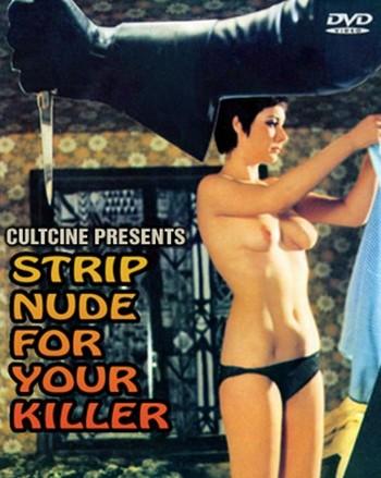 Nude per l'assassino locandina 7
