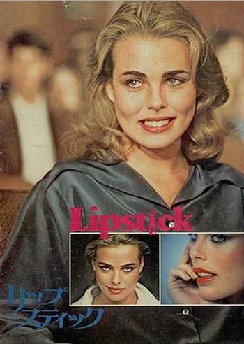 Lipstick Stupro locandina 5