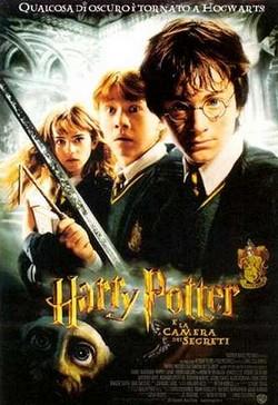 12 Harry Potter e la camera dei segreti locandina