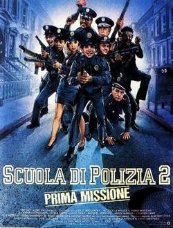 9 Scuola di polizia 2 locandina