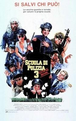 18 Scuola di polizia 3 locandina