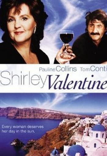 Shirley Valentine la mia seconda vita locandina 1