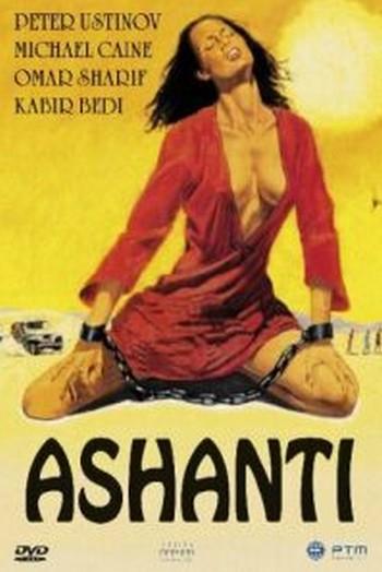 Ashanti locandina 1