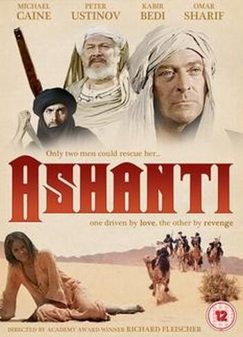 Ashanti locandina 3