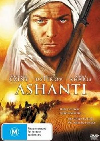 Ashanti locandina 5