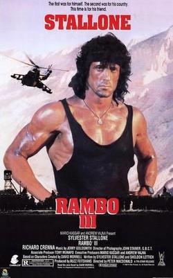5 Rambo III locandina