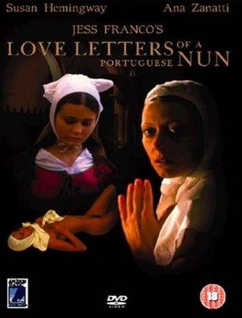 Confessioni proibite di una monaca adolescente locandina 2