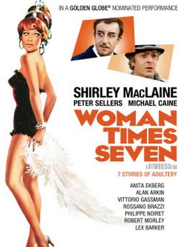 Sette volte donna locandina 2