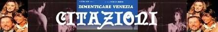 Dimenticare venezia banner citazioni