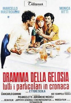 12 Dramma della gelosia – Tutti i particolari in cronaca locandina