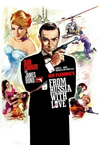 Agente 007 dalla Russia con amore locandina