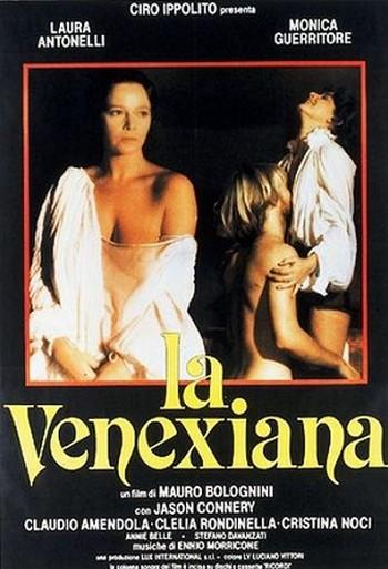 La venexiana locandina