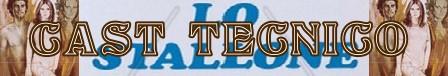 Lo stallone banner cast
