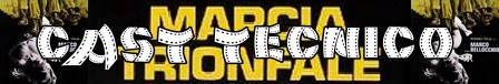 Marci trionfale banner cast