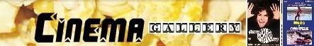 Mondo movie banner gallery