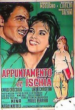 0 Appuntamento a Ischia (1960) locandina