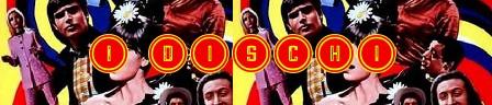 00 I musicarelli banner dischi