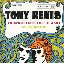 10 Quando dico che ti amo (1967) disco