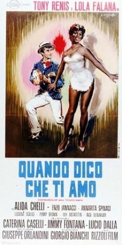 10 Quando dico che ti amo (1967) locandina