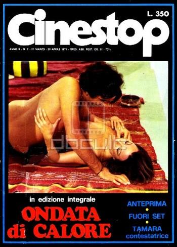 12 Cinestop 1971