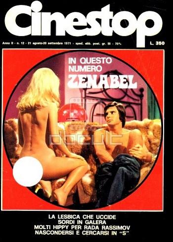 3 Cinestop 1971