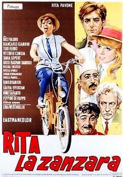 3 Rita la zanzara (1966) locandina