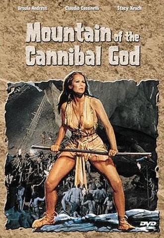 La montagna del dio cannibale locandina 4