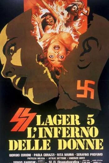 SS Lager, l'inferno delle donne locandina