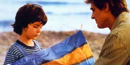 Stringimi forte papà (1978)