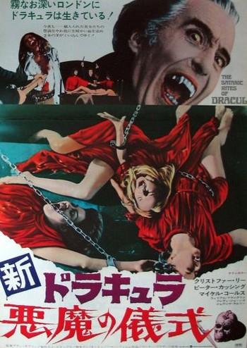 I satanici riti di Dracula locandina cinese
