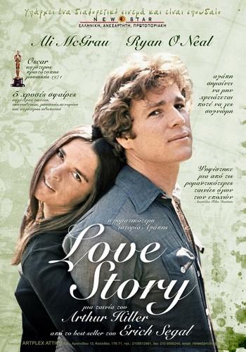 Love story locandina 4