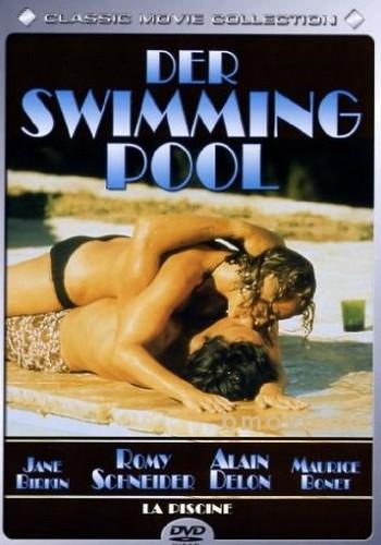 La piscina locandina 12