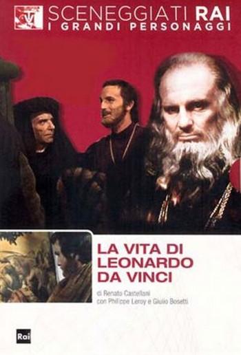 Leonardo da Vinci locandina 3